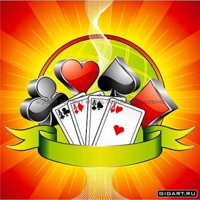 Играть бесплатно в игровой автомат super jump в данном игровом автомате покердом промокод poker win