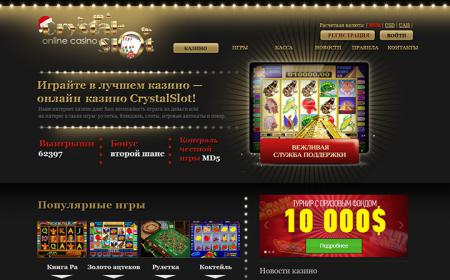 Онлайн казино Кристал Слот (Crystal Slot ...